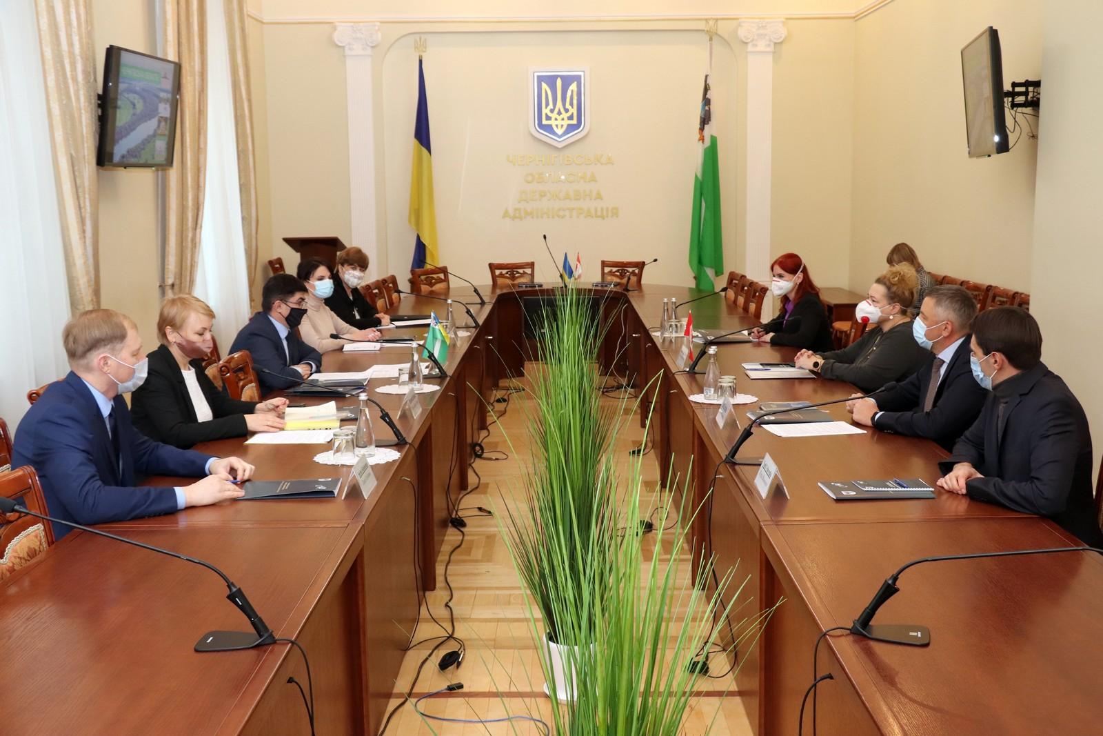 2021 01 13 surge 1 Областная Программа развития инвестиционной, внешнеэкономической и выставочно-ярмарочной деятельности Черниговской области